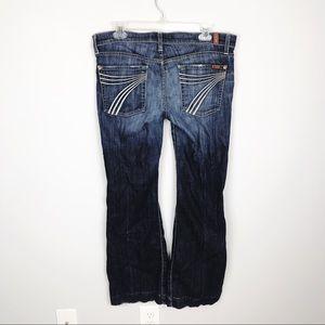 7FAM Dojo Flip Flop Jeans